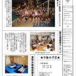 (HP用)9月号01